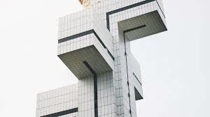 Máster Arquitectura